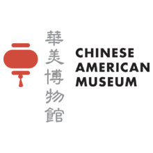 Logo for the Chinese American Museum