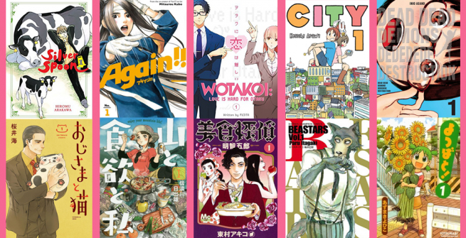 manga titles with their book covers