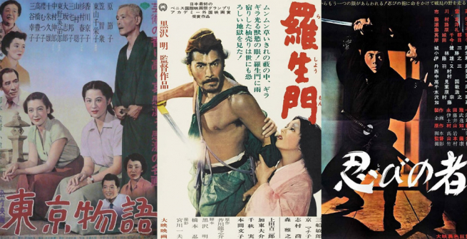 Film posters from the golden age of Japanese cinema.
