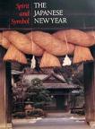 Spirit and Symbol: The Japanese New Year