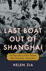 Last boat out of Shanghai : the epic story of the Chinese who fled Mao's revolution